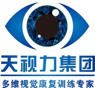 天视力视力矫正加盟