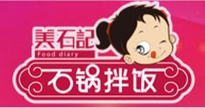 美石记石锅拌饭料理加盟