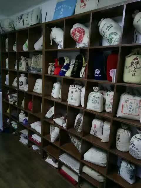 璞诚布袋包装棉布大米袋代理