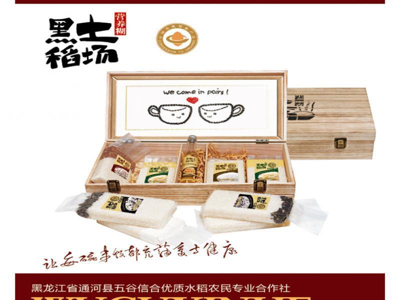 黑土稻场健康米招商加盟