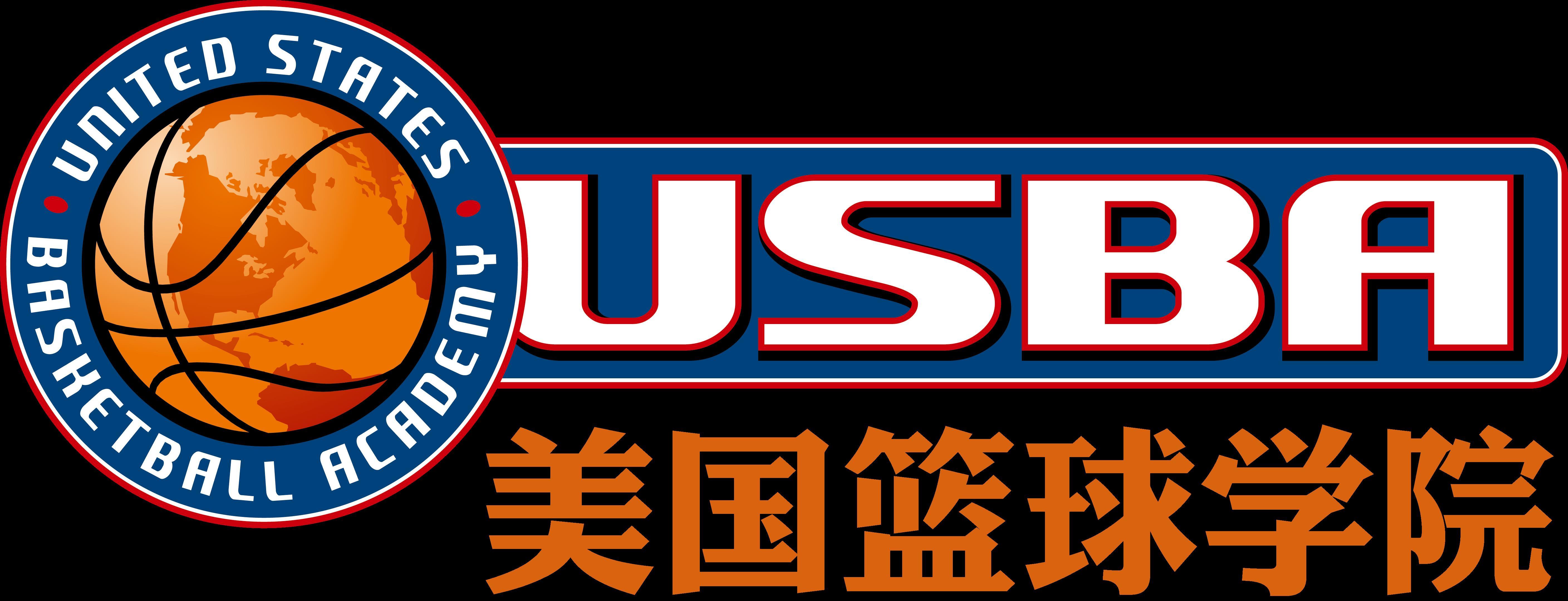 美国篮球学院教育培训加盟