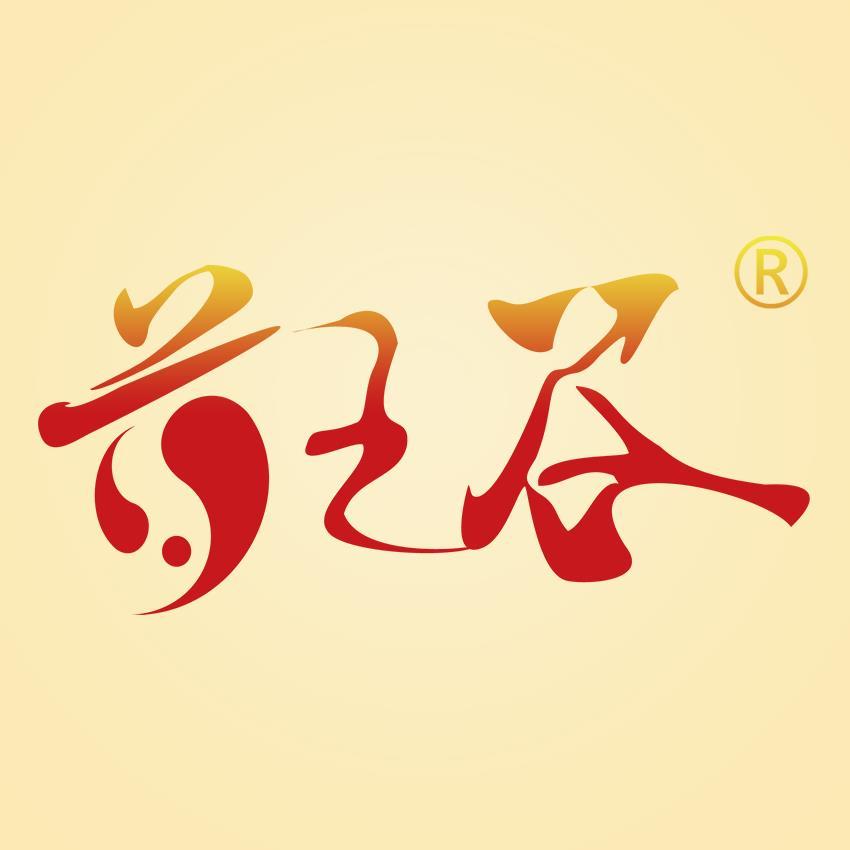 药王谷美容养生加盟