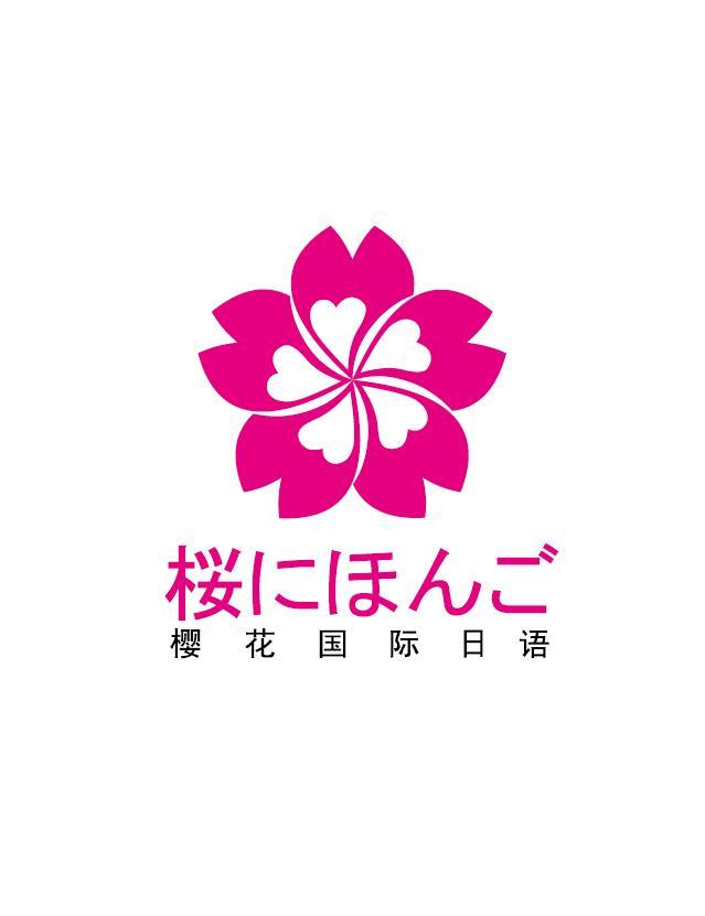 樱花国际日语培训加盟