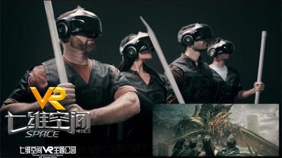 七维空间VR体验馆加盟