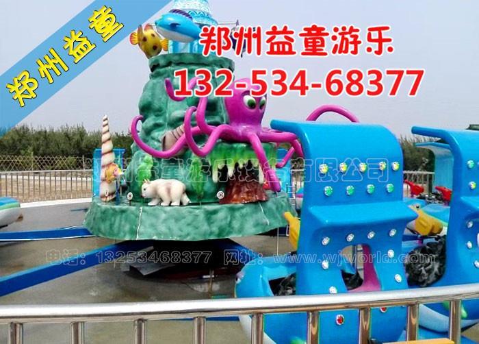 优质海洋欢乐岛娱乐设备