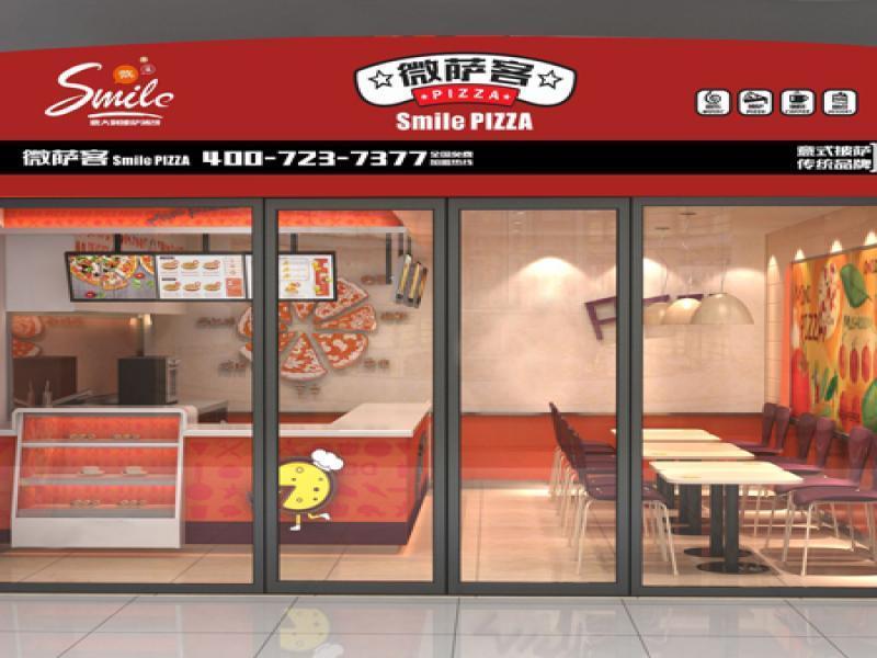 微萨客意式披萨招商加盟