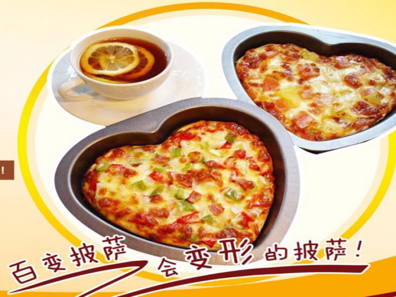百变披萨招商加盟
