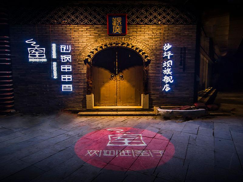 观窑砂锅串串招商加盟