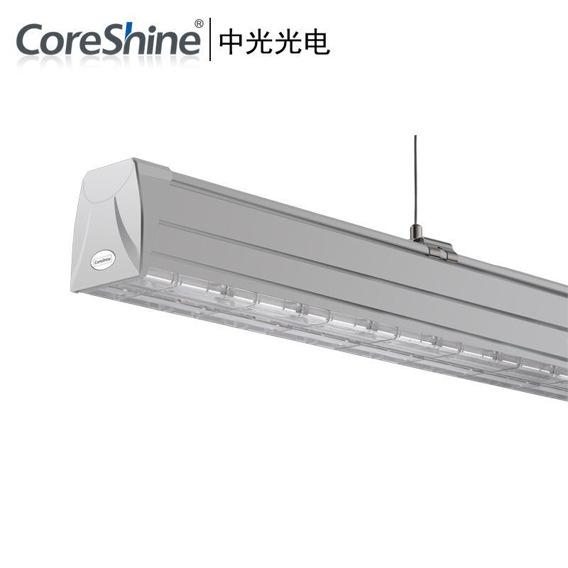 中光光电室内照明LED灯具招商