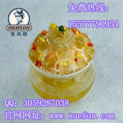 雪芙蓉冰淇淋加盟