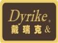 Dyrike DIY手工巧克力招商加盟