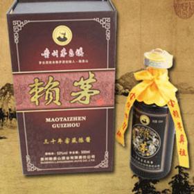 国香赖源酒庄招商加盟