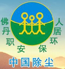 人居环保工程招商加盟