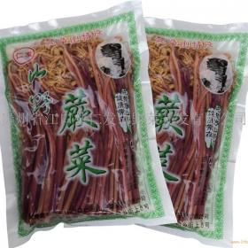 梵净山食品招商加盟