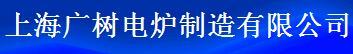 广树电炉招商加盟