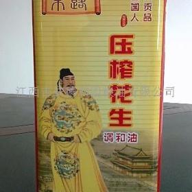 京露品牌招商加盟
