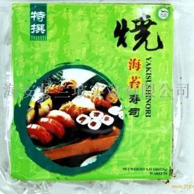 兰坡食品招商加盟