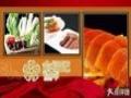 俞福记烤鸭招商加盟