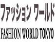 日本服装展定展位招商