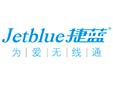 jetblue/捷蓝蓝牙耳机招商加盟