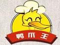 鸭爪王干涮一体店招商加盟