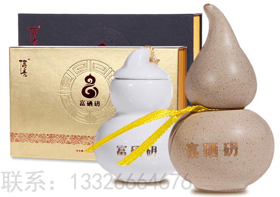 减肥茶养生茶保健茶排毒养颜茶富硒砃招商代理