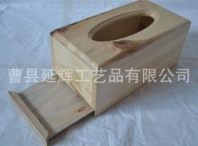 延辉酒盒加盟