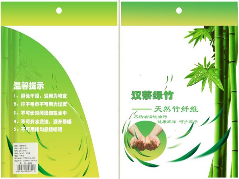 汉蔡绿竹纺织品招商加盟