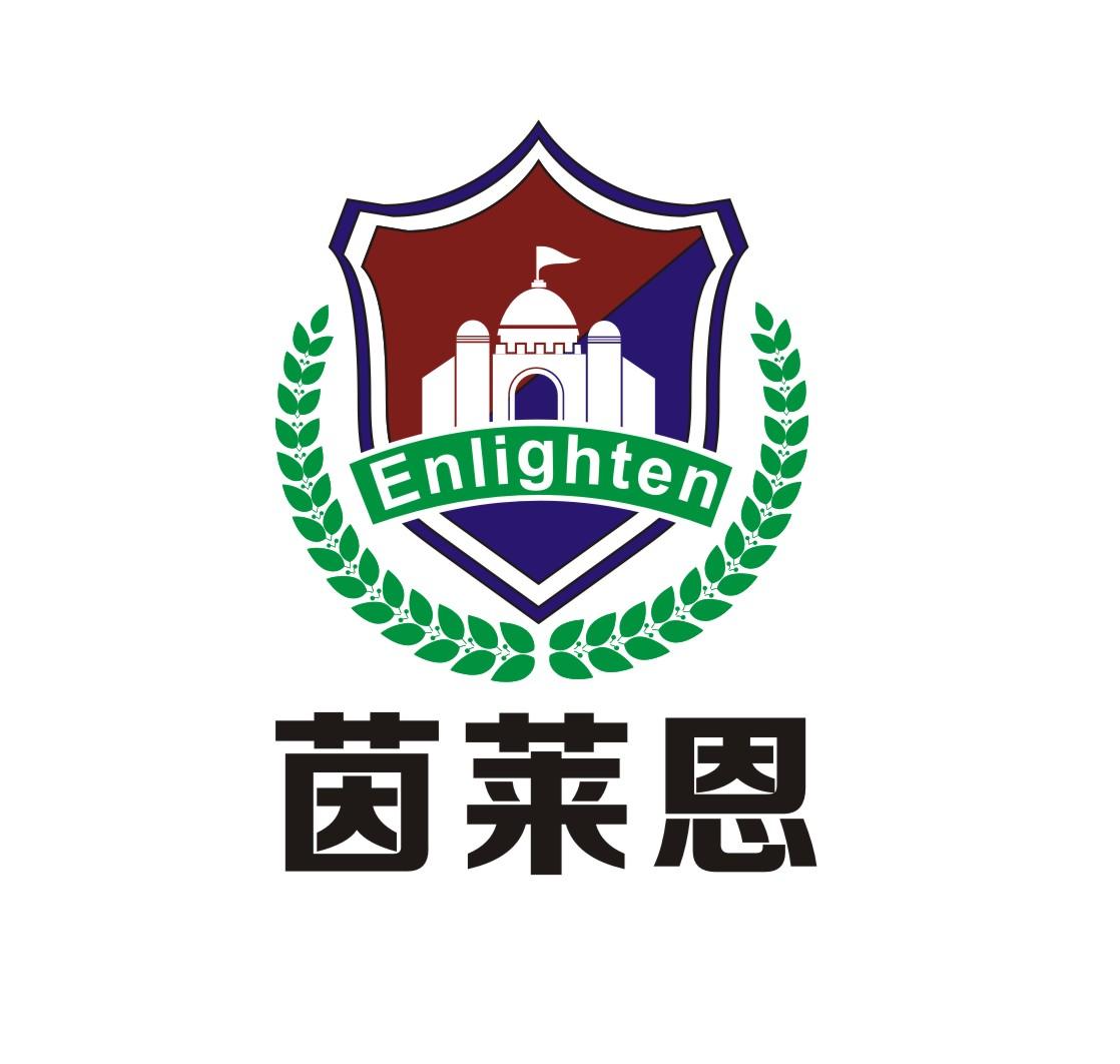 广州幼儿早教课程茵莱恩招商加盟