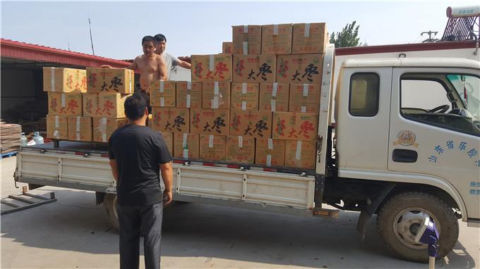 西域红大枣厂家直供新疆红枣招商加盟网