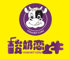 酸奶遇见牛饮品加盟