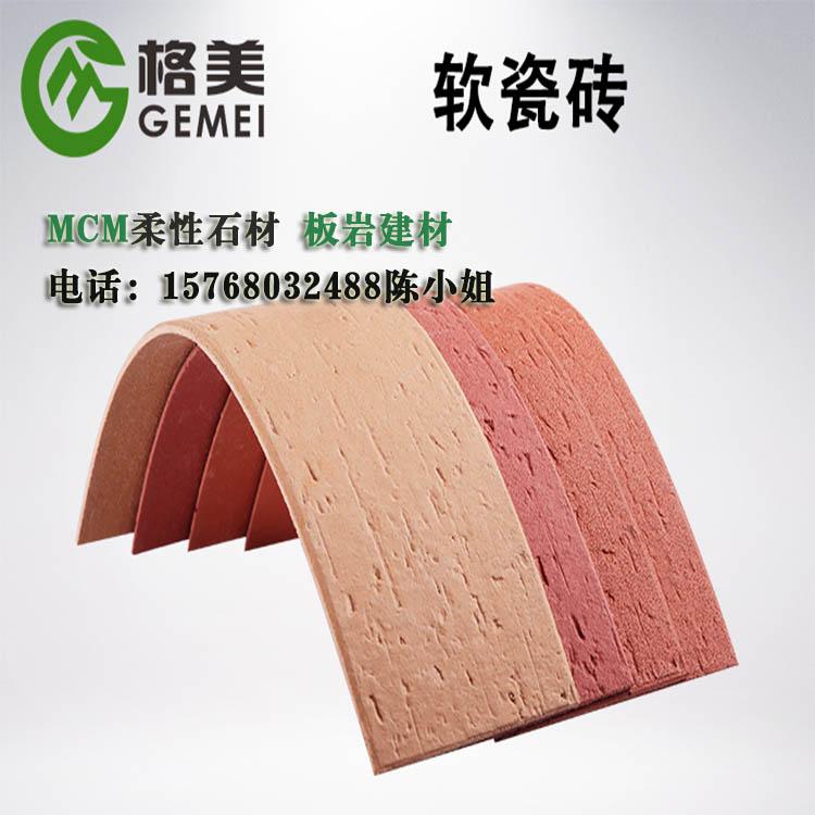 格美软瓷产品招商