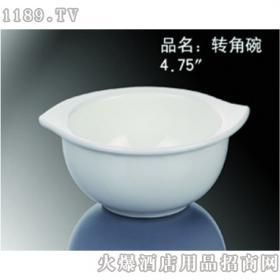 博山陶瓷餐具餐饮招商加盟