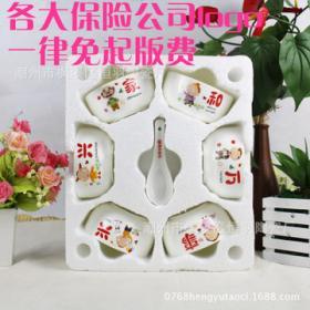 恒羽陶瓷餐饮招商加盟