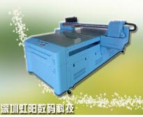 虹阳uv平板打印机加盟招商