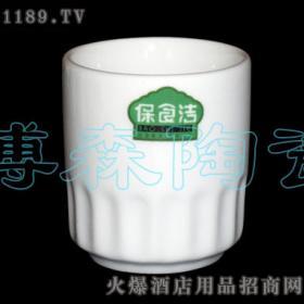 博森陶瓷餐饮招商加盟