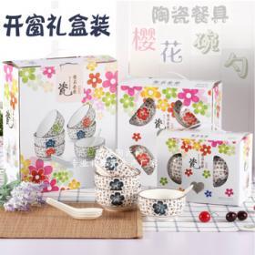 瑞雅陶瓷餐饮招商加盟