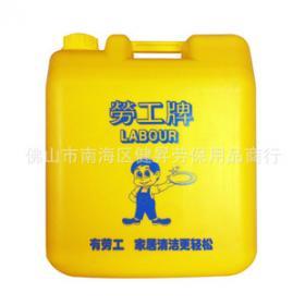 劳工牌洗涤用品加盟