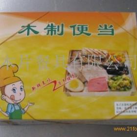 木制快餐盒餐饮招商加盟