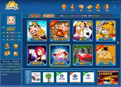 俏游网络手机棋牌游戏app开发加盟