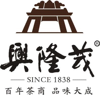 百年茶商兴隆茂+茶行业+全国招商加盟
