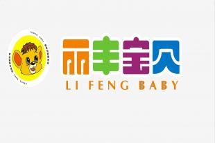 丽丰宝贝母婴用品招商加盟