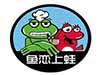 鱼恋上蛙加盟