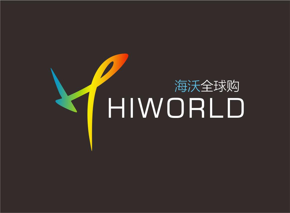 海沃全球购进口连锁超市加盟