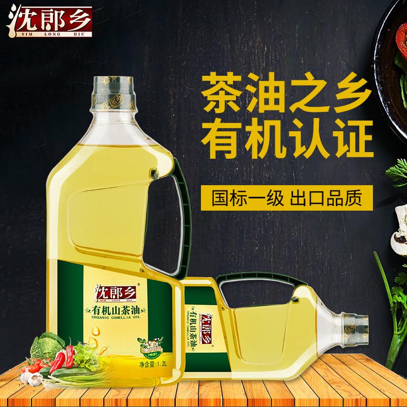 沈郎乡茶油招商