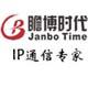 瞻博时代IP通信产品代理