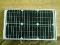 茂迪太阳能充电器招商加盟