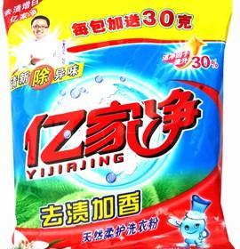 亿家净洗涤用品加盟