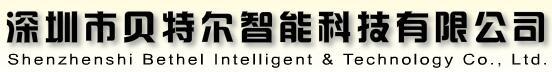 贝特尔智能设备招商加盟