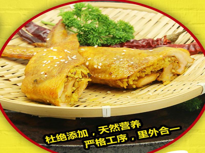 鸡翅爱大米小吃招商加盟